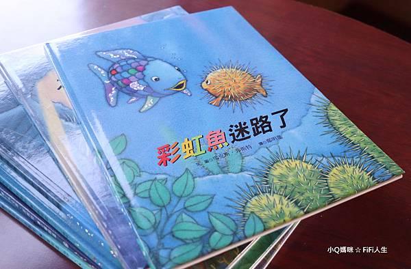 彩虹魚繪本24.jpg