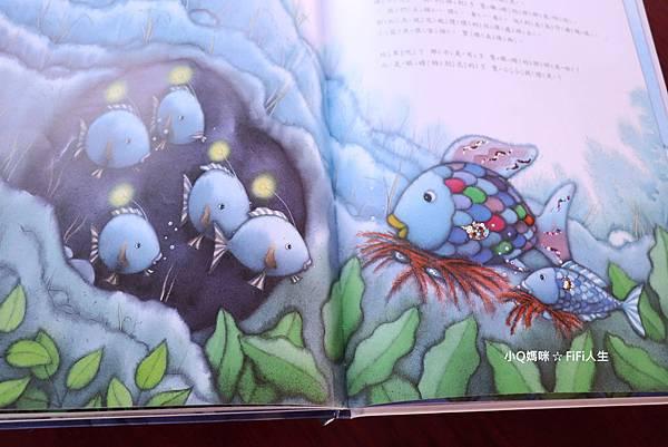 彩虹魚繪本22.jpg