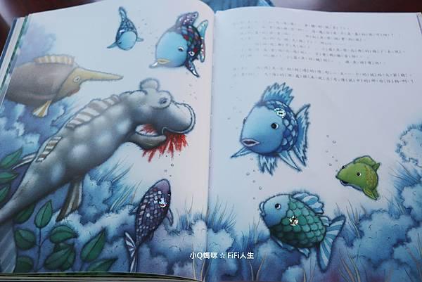 彩虹魚繪本23.jpg