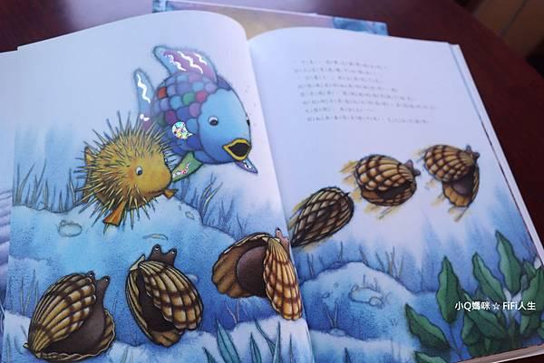 彩虹魚繪本27.jpg