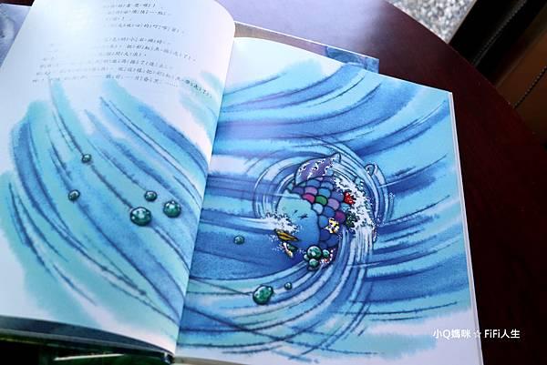 彩虹魚繪本26.jpg