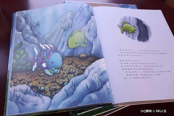 彩虹魚繪本25.jpg
