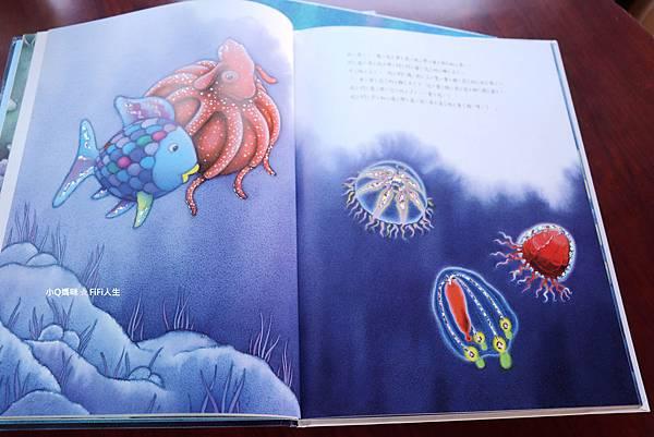 彩虹魚繪本32.jpg