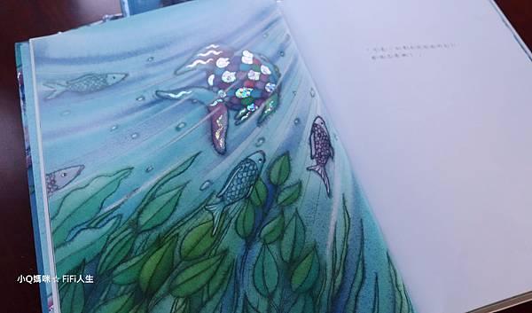 彩虹魚繪本36.jpg