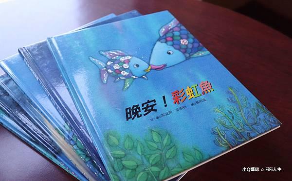 彩虹魚繪本35.jpg