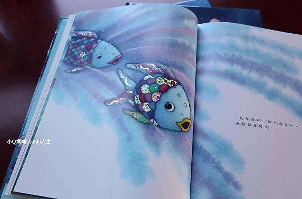 彩虹魚繪本37.jpg