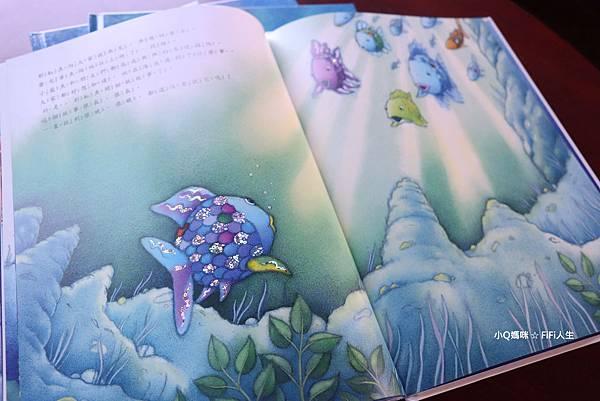 彩虹魚繪本34.jpg