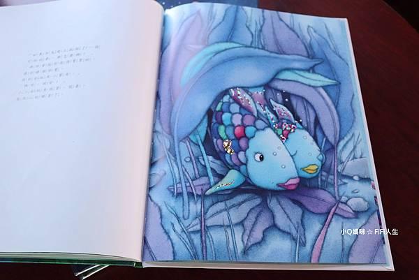 彩虹魚繪本39.jpg