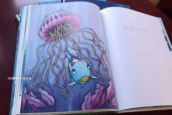 彩虹魚繪本40.jpg