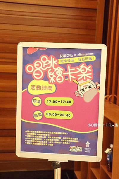 新竹親子飯店53.jpg