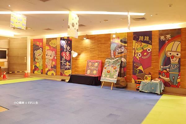 新竹親子飯店63.jpg
