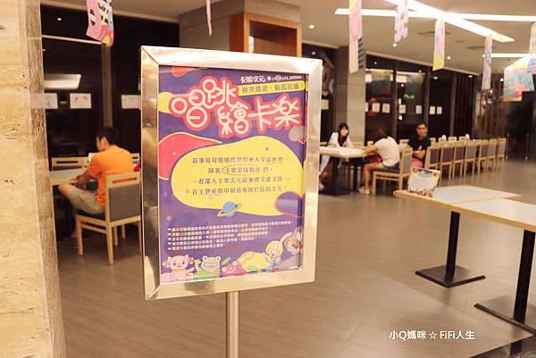 新竹親子飯店62.jpg
