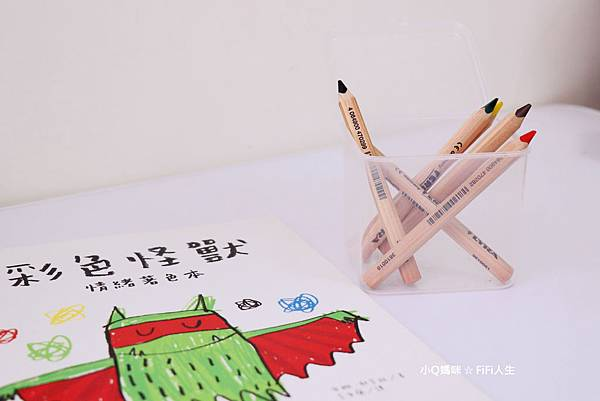 小一鉛筆11.jpg