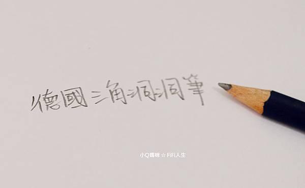 小一鉛筆34.jpg