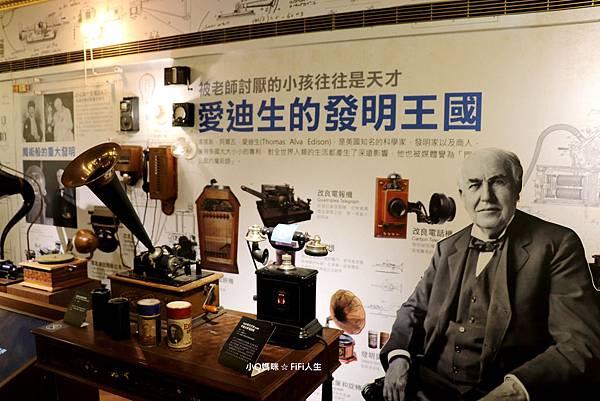 台中博物館57.jpg