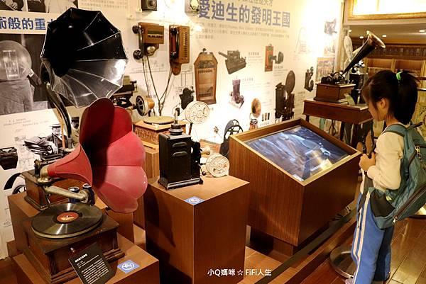 台中博物館58.jpg