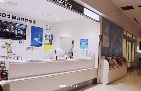 沖繩過年7.jpg