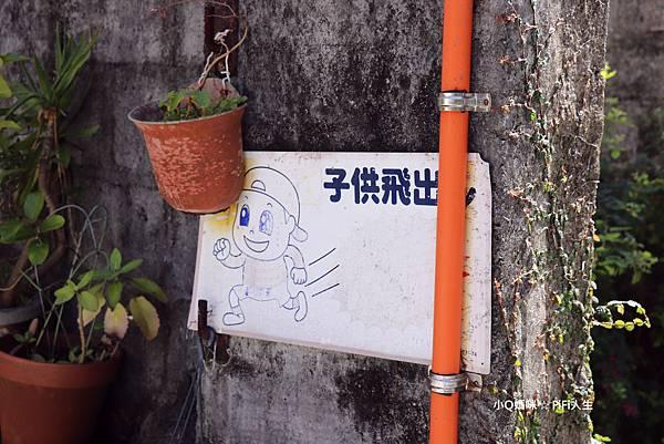 沖繩過年25.jpg
