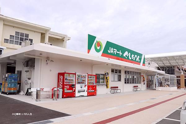 沖繩過年85.jpg