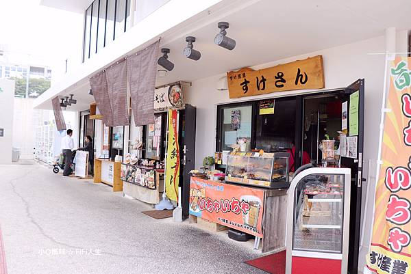 沖繩過年87.jpg