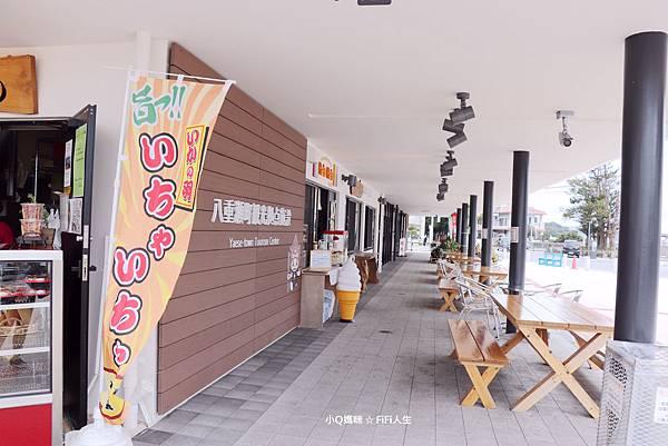 沖繩過年88.jpg