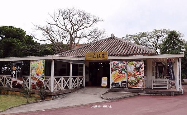 沖繩過年147.jpg