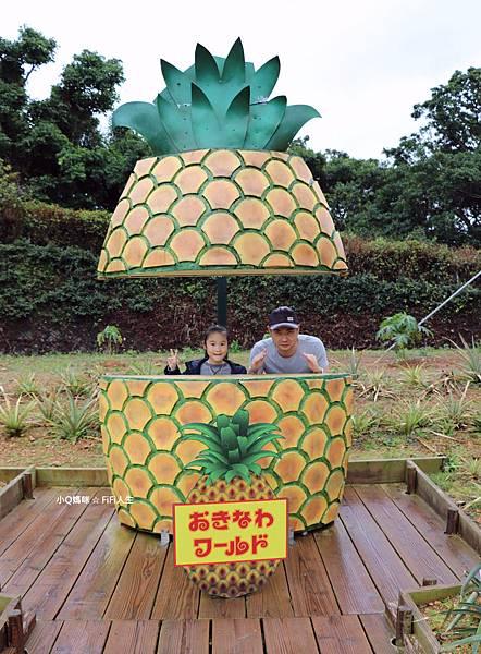 沖繩過年185.jpg