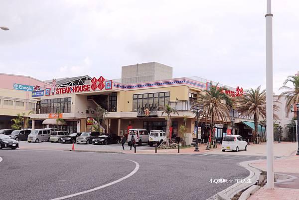 沖繩過年198.jpg
