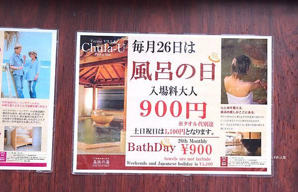 沖繩過年381.jpg