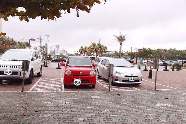 沖繩過年380.jpg