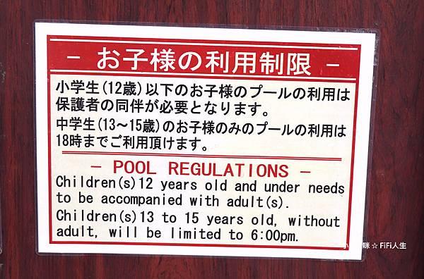 沖繩過年384.jpg
