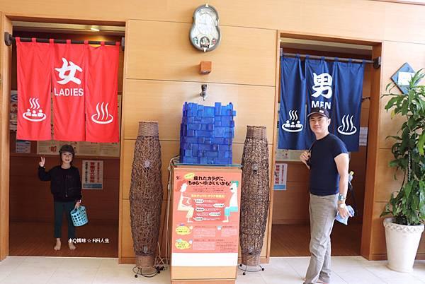 沖繩過年395.jpg