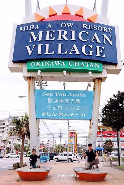 沖繩過年413.jpg