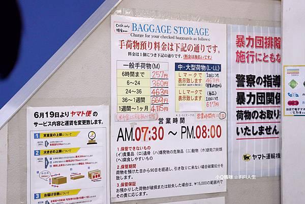 沖繩過年484.jpg