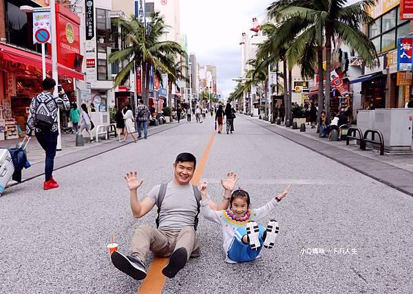 沖繩過年490.jpg