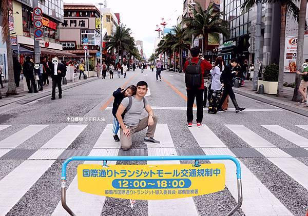沖繩過年488.jpg