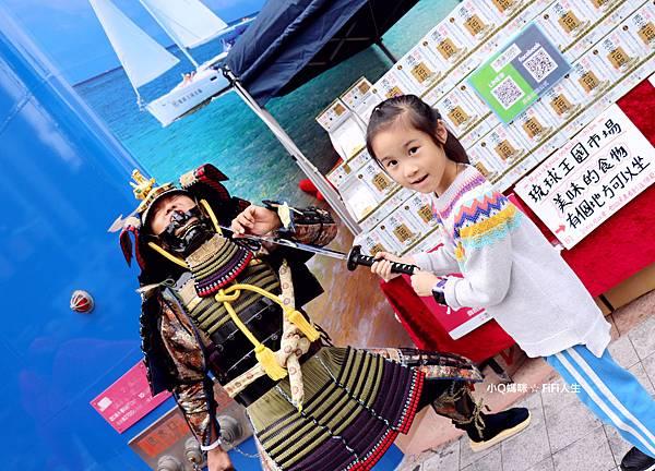 沖繩過年492.jpg
