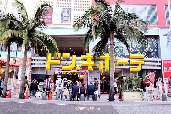 沖繩過年493.jpg