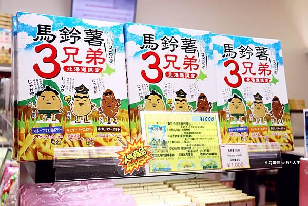 沖繩過年525.jpg