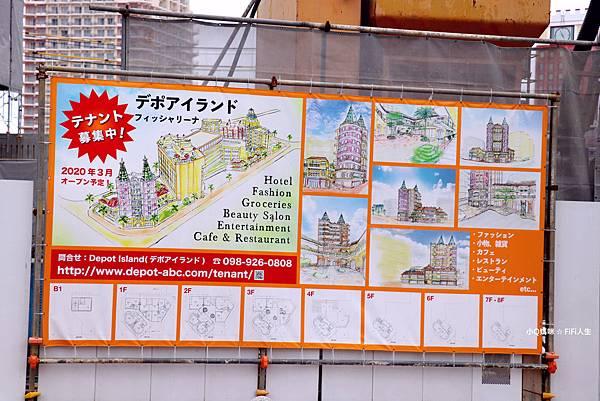 沖繩過年572.jpg