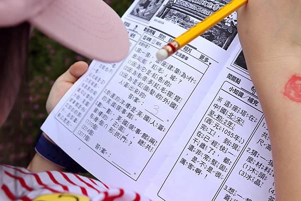 小學生戶外教學地點43.jpg