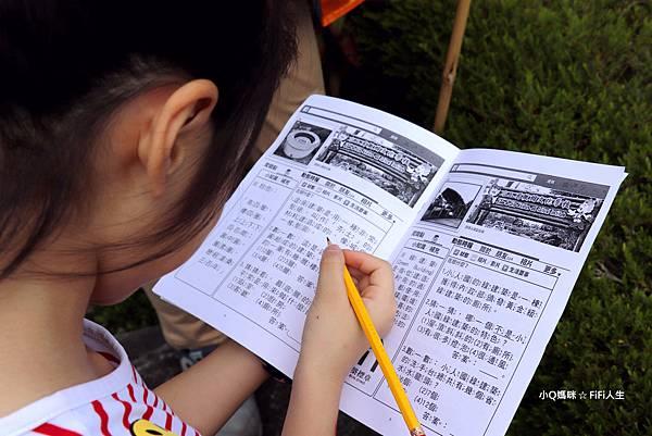 小學生戶外教學地點49.jpg