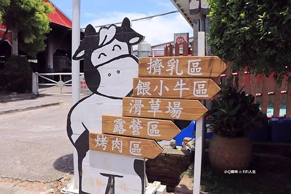 新竹牧場48.jpg