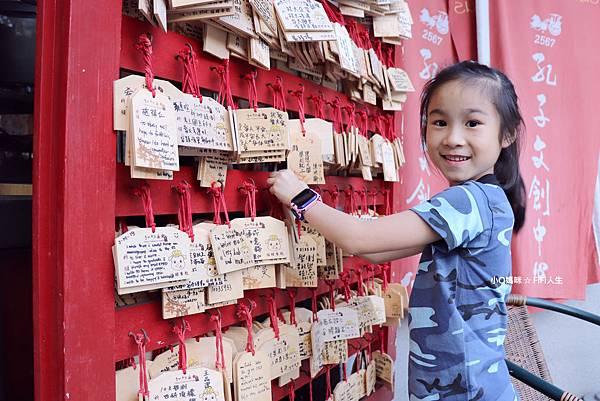 台北孔廟10.jpg