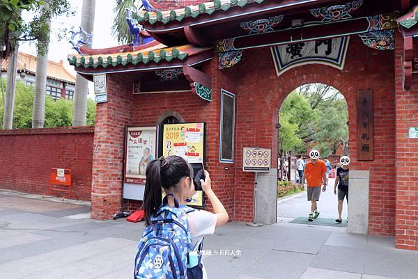 台北孔廟11.jpg