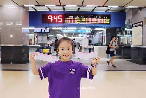 南港火車站到宜蘭.jpg