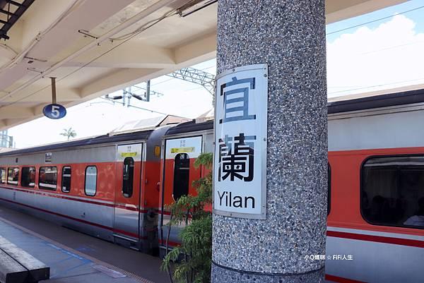 南港火車站到宜蘭10.jpg