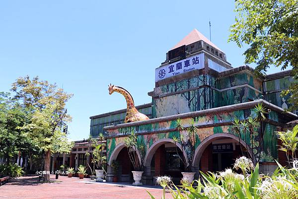 南港火車站到宜蘭11.jpg