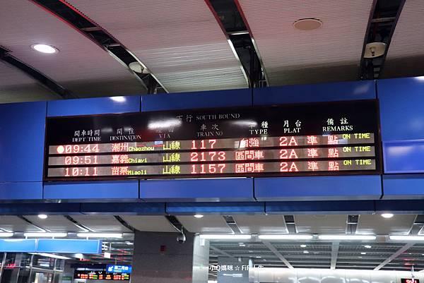 南港火車站到宜蘭40.jpg