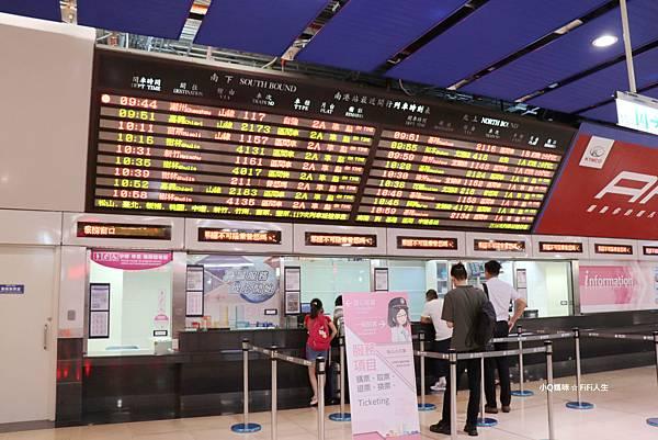 南港火車站到宜蘭41.jpg